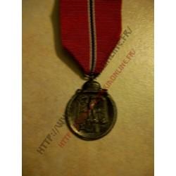 GER - Copie de médaille OSTFRONT