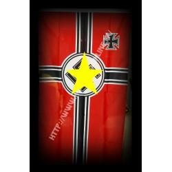 WW2 - Battle Flag Allemand