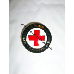 GER - repro Badge DRK
